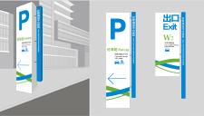 环境导视设计-智狐品牌设计图片